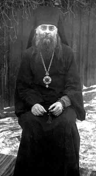 фотография епископа варлаама лазаренко